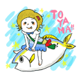 Toyama dialect Sticker!