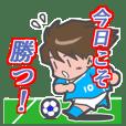 蹴球活動連絡応援スタンプ(日本語ver)