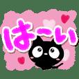 クロネコすたんぷ【絵の具編】