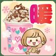 蘑菇頭女子【溫暖你心♡歲末年終系列】