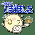 まるぴよ PART II:謝罪編 日本語版