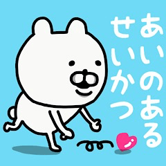 YOU LOVE BEAR(LOVE LIFE)
