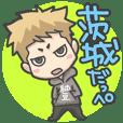 IBARAKI BOY