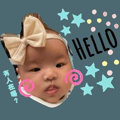 小花生是個小女嬰