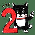 Ginta of the Shiba 2
