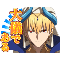 Fate-Grand Order:Babylonia(Gilgamesh)