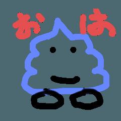 akito_20191212100844