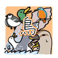 CuteBirdSticker