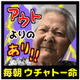 okinawa no grandma, funny & cute vol.8