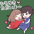 【ひろゆき】に送るジャージちゃん2