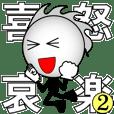 Japanese Kanji & Character ver.2