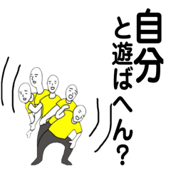 Jibun in Osaka