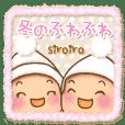 siroiro-冬のふわふわ