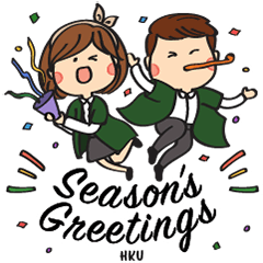 HKU - Season's Greetings
