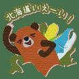 北海道弁ヒグマスタンプ 切り絵風