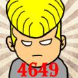 4649ヤンキーロード