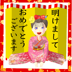 Reiwa first new year!Moving Mrs Kimono