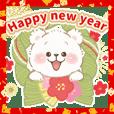 こぐまのしろっぷ♡お正月スタンプ(子年)