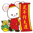 England Bale-Chinese New Year