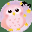 Pinky Owl
