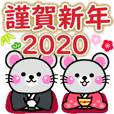 winter yuruyama animal 2020