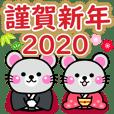 大人かわいい❤️ねずみの年賀状2020&冬