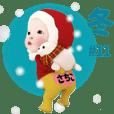 Red Towel#11 [sachiko] Name Sticker