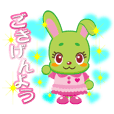 Green Rabbit ミウちゃん