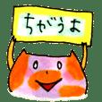 neko&usagi&moromoro-chan new!