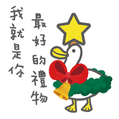 This Christmas with Sunsui Family