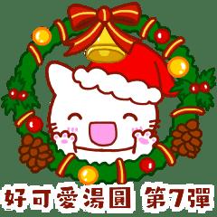 ★台湾語・中国語★ しらタマ 7