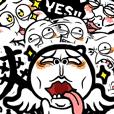 軟化吧 ! 麻糬人噗啾 ! !(3)