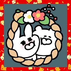 Rabbit and Bear New Year