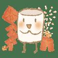 Sweety marshmallow-happy new year