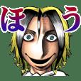 魔人探偵脳噛ネウロ(J50th)