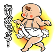 Daddy, please! Cute babies.(Japanese)