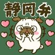 calligraphy Shizuoka pug