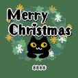 【カスタム】レトロな黒猫と冬