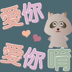 CUTE Raccoon Animated sticker-1
