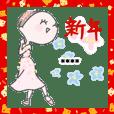 バレエダンサーたちの新年