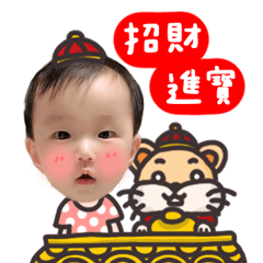 jungshinrung new year