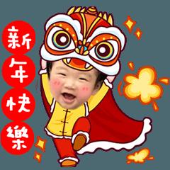 shampboo1593 new year