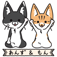 ANZU & MON