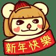 心心鼠【新年特輯】