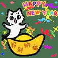 邊緣小貓貓 1【中文版】