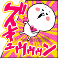 Onomatopoeia sticker of cat -Part.1-