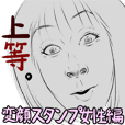 Funny face sticker(Female/Japanese)