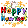 Happy new year words