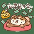 米犬日常 - 鼠年新春篇