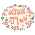 Cutecuteflowers10